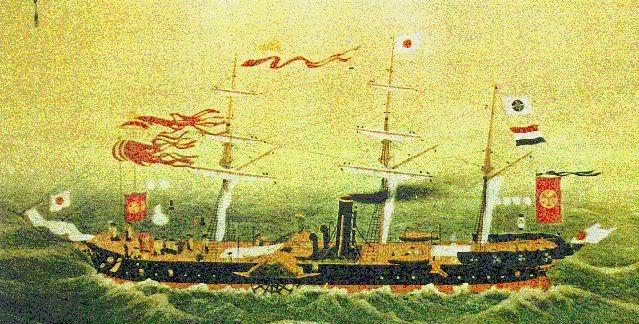 [Lịch sử] Bakumatsu (Mạc Mạt) Kankomaru