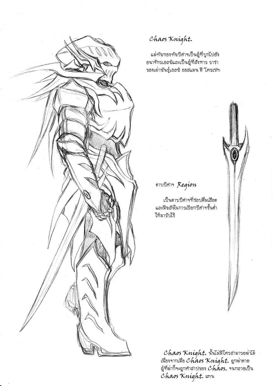คลังภาพ ของ Taka (ในบอร์ดนี้ชื่อ evangelion) 7/1/2556 2009_09_17_0002_V2