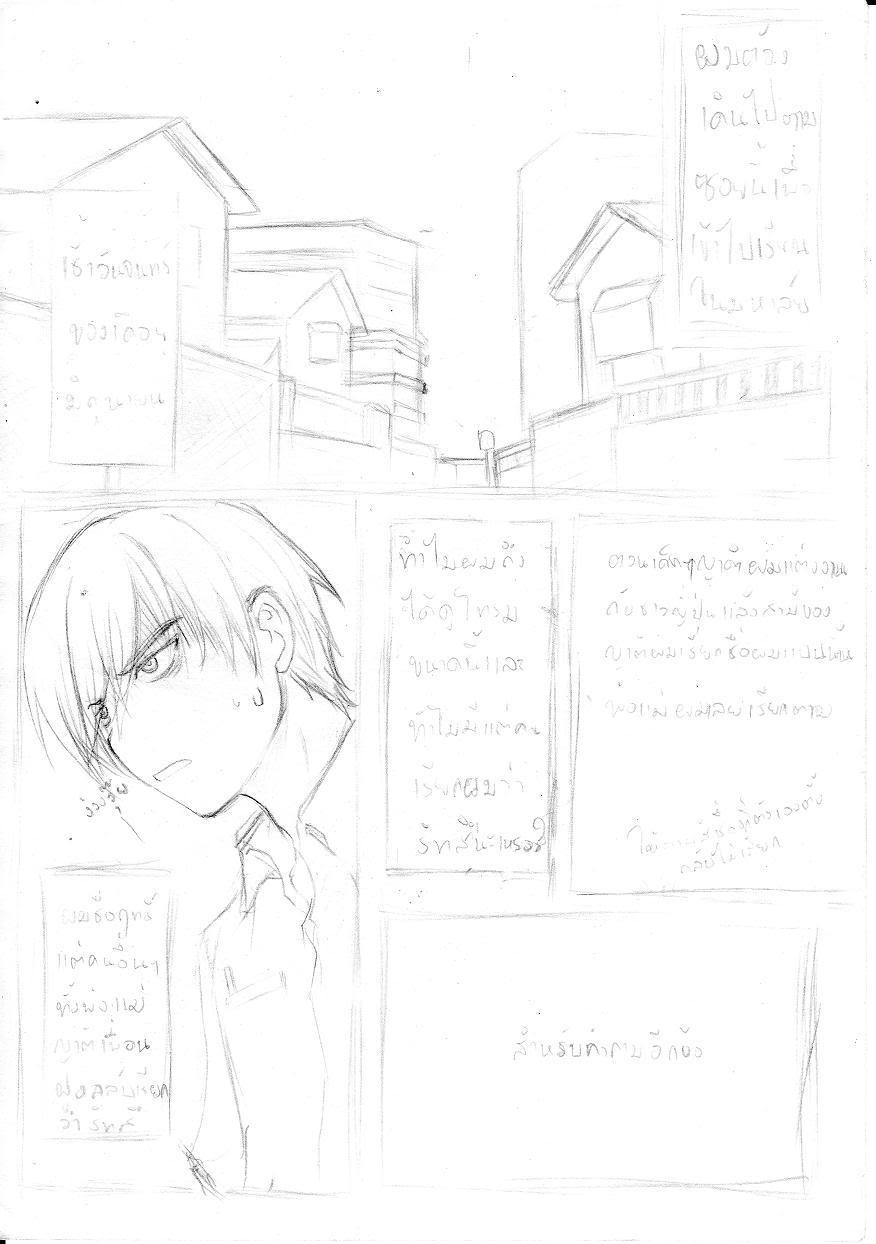 คลังภาพ ของ Taka (ในบอร์ดนี้ชื่อ evangelion) 7/1/2556 NewSB_0001_V2