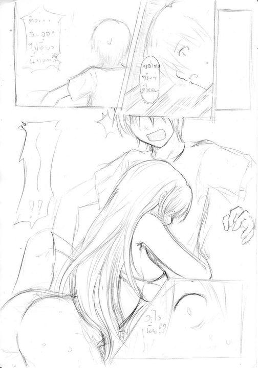 คลังภาพ ของ Taka (ในบอร์ดนี้ชื่อ evangelion) 7/1/2556 NewSB_0006_V2