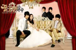 Romantic Princess 300px-Romanticprincess