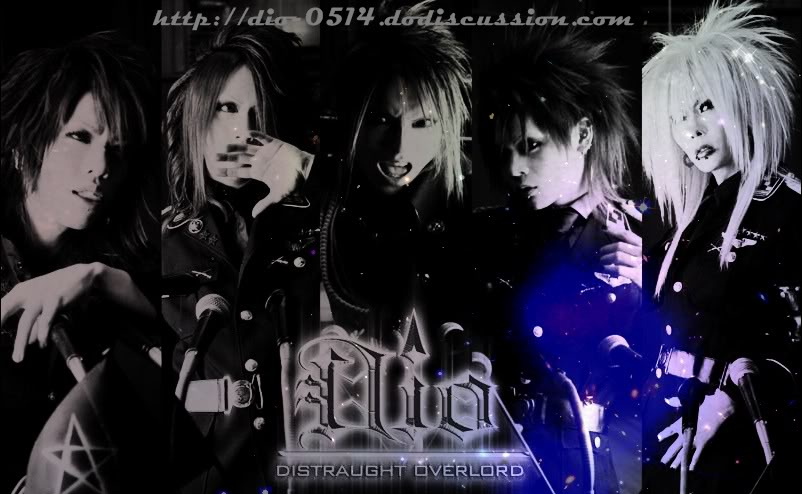 ..::DIO - Distraught Overlord::..