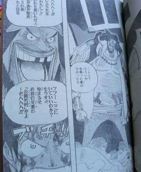 One Piece 543 Spoilers 1zluidu
