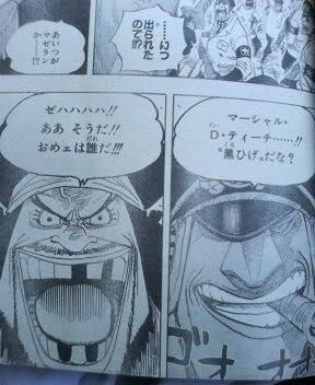 One Piece 543 Spoilers 2m780eb