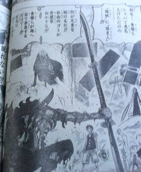 One Piece 543 Spoilers O88fit