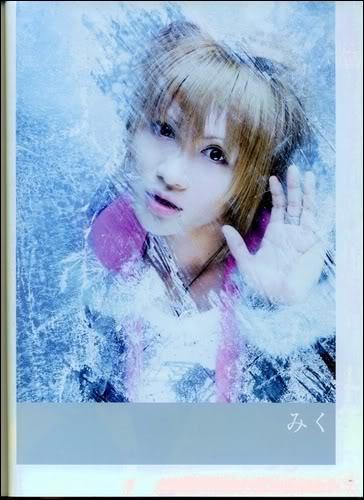 Miku [vocal] AnCafe-2