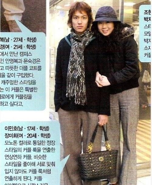 Ли Мин Хо / Lee Min Ho / 이민호 LeeMinHo-childhood-picture-revealed13