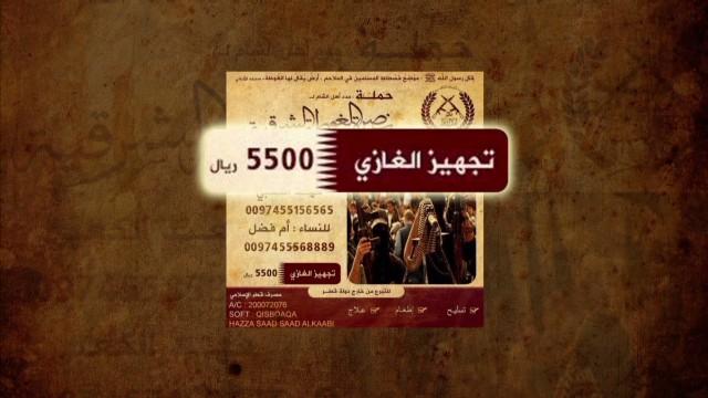 """وراء الشمس : المعارضة السياسية وحرية التعبير في قطر """"ملف كامل"""" 140618204826-erin-dnt-qatar-terror-fundraiser-00031920-story-top"""