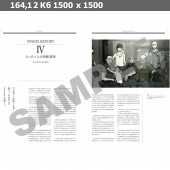 Resident Evil 7 Document File B81971ac3fc999cb93b456e23c9df175