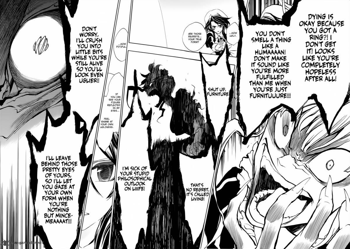 ITT: We post images of epic/stupid/disturbing Game/Manga/Anime images. - Page 17 Umineko-no-naku-koro-ni-episode-3-2432171