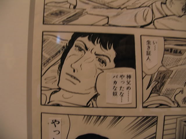 Manga - preporuke, analize, diskusije... Pic550