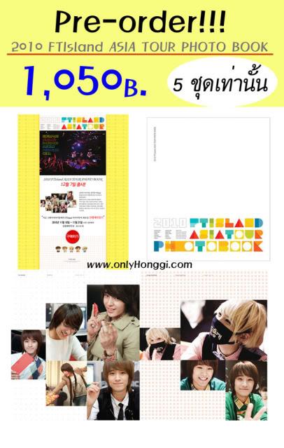 """Pre-Order""""2010 FTIsland ASIA TOUR PHOTO BOOK"""" ASIA-TOUR-PHOTO-BOOK"""