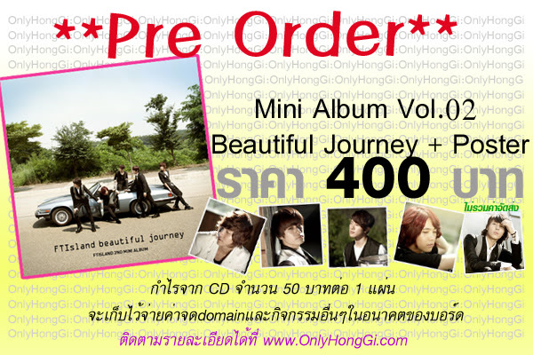 "Pre-Order"" Mini Album Vol.02  Beautiful Journey"" Display02"
