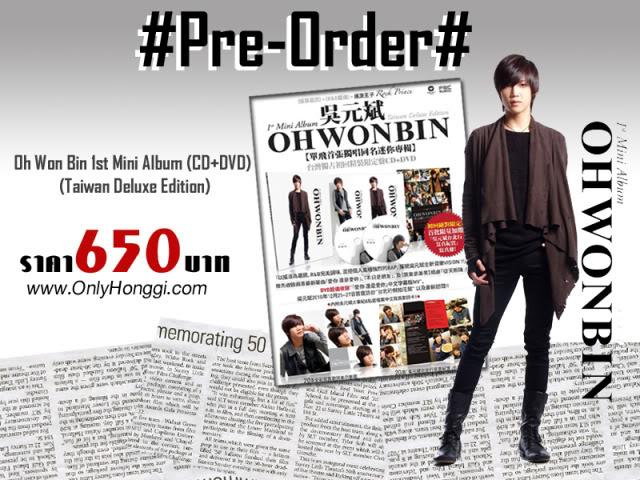 "Pre-Order""Oh Won Bin 1st Mini Album(Taiwan Edition)""  Wonbin01"