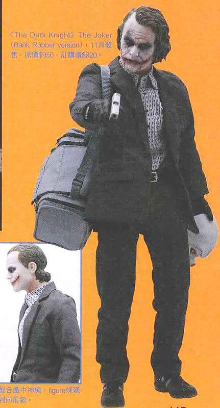 Hot Toys Joker Ver2 (Bank Robbery) 20080825085104748jpg