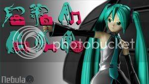 Aplicações á lá Vocaloid Preimg