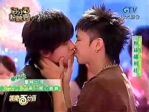 Besos Xiao Zhu&Xiao Gui Kiss3