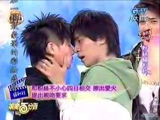 Besos Xiao Zhu&Xiao Gui Kiss7