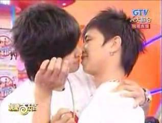 Besos Xiao Zhu&Xiao Gui Kiss8