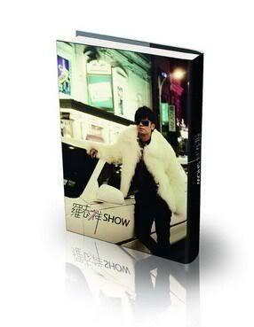 ¡Nuevo Cd a la venta! Showluophtobucket