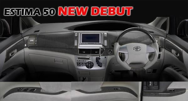 Vip panel for cars and van Estima_50_pt182blackwood