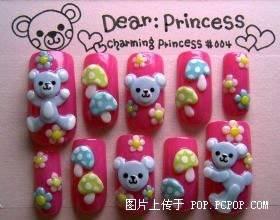nihon no nails fashion~ 0000700358lu2