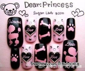 nihon no nails fashion~ 0000700361ww9