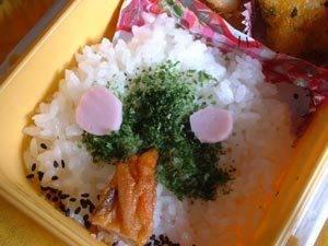 Nippon obentou 030521
