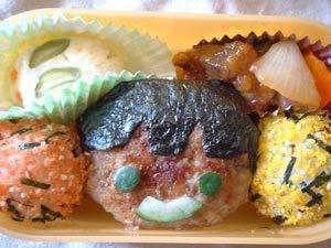 Nippon obentou 030530