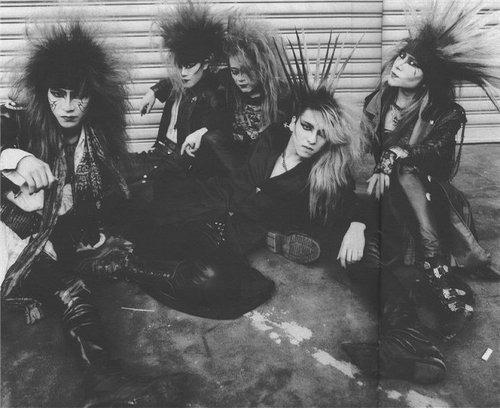 Legendary Band - X JAPAN 4324880