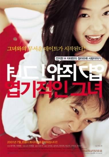 My Sassy Girl (South Korea, 2001) Cha Tae Hyun My_Sassy_Girl_Movie_Poster