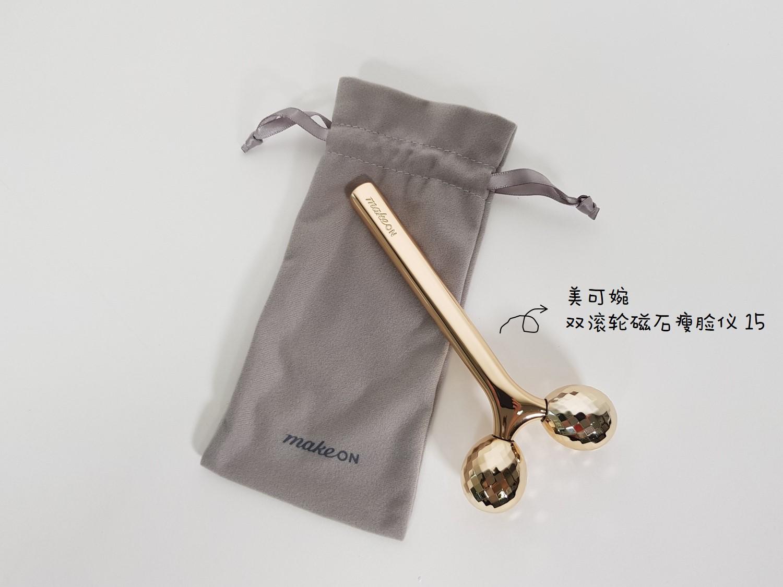 [爱茉莉太平洋官方福利]韩国人气护肤仪,美可婉小红书超特价来袭! 61052971214e99d2