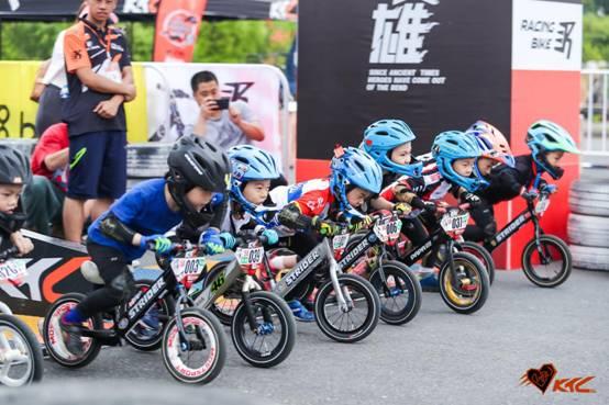 Bike8儿童平衡车大赛,让孩子每一次成长都值得铭记 19903df14d0c8a6a