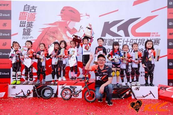 KTC儿童平衡车大赛让孩子的童年变得无限精彩~ 8a746f05380f4102