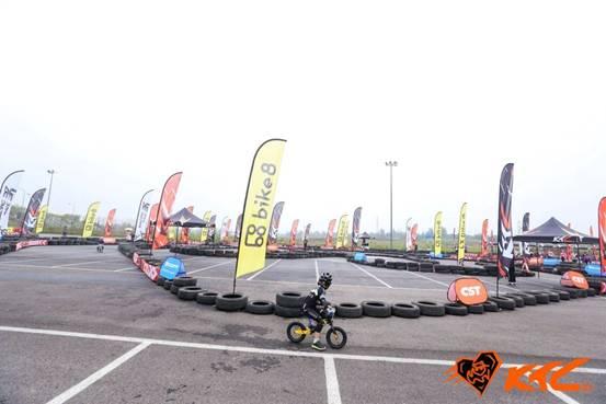 KTC儿童平衡车大赛让孩子的童年变得无限精彩~ 9e5e847a71292696