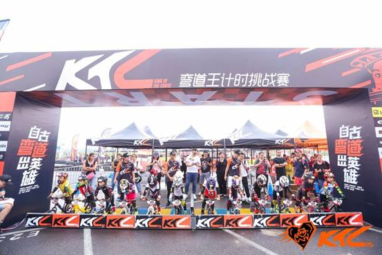 KTC儿童平衡车大赛让孩子的童年变得无限精彩~ Ab6fcd41845ecb90