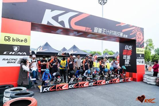 Bike8儿童平衡车大赛,让孩子每一次成长都值得铭记 Ec88d10219d81dc9