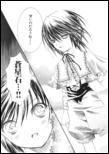 Opiniones del Manga de Rozen Maiden (Posibles spoilers) 294494_RozenMaiden_za_042_25