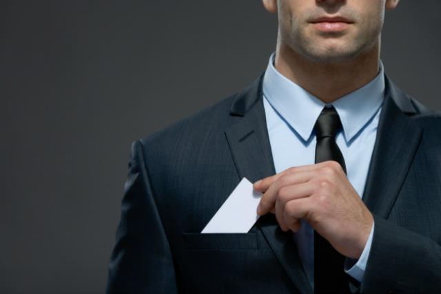 Jezik uvredljivih gestova Business-card