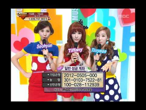 120505 MBC Music Core Hqdefault