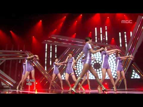 120324 MBC Music Core Hqdefault