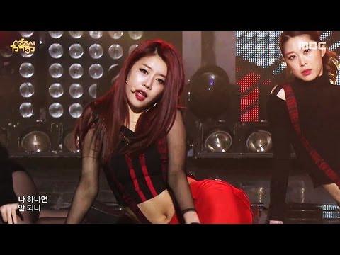 130323 MBC Music Core Hqdefault
