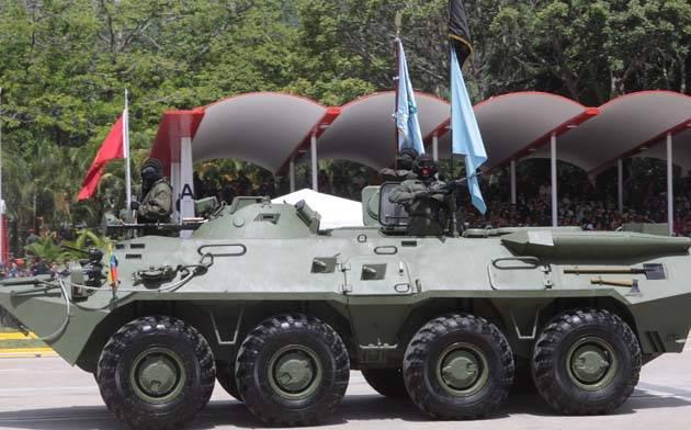 Armée Venezuelienne/National Bolivarian Armed Forces/ Fuerza Armada Nacional Bolivariana - Page 5 T25