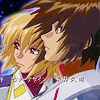 GUNDAM SEED DESTINY Journey