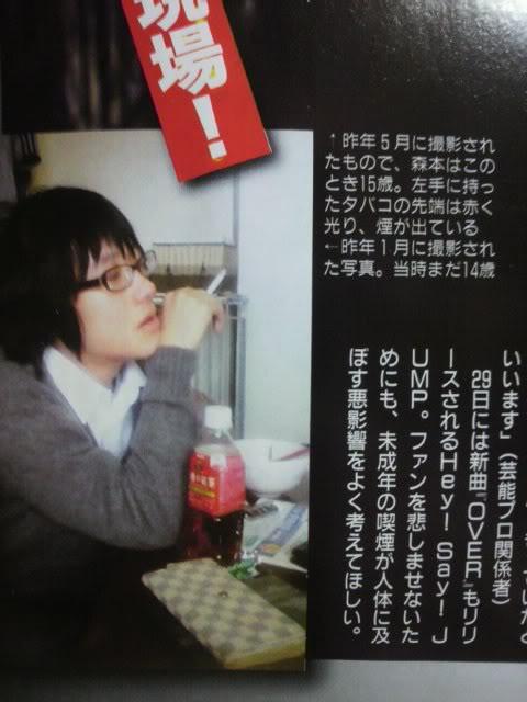 Morimoto Ryutaro (Hey ! Say ! Jump ! ) MorimotoRyutaroScandal3