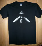 Hasheeshian Shirts - First One: Lee Dorrian Aleister_promo