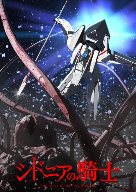 @hana's Spring Anime Forecast' 14 (Mar/April/May) Pt. Mou, n-nani kore? 001-1-_zpsa56c8487