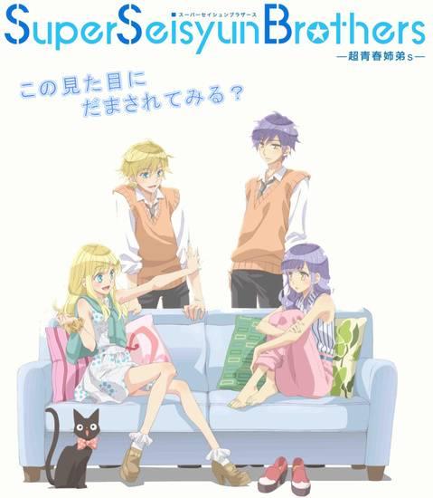 OFFICIAL Fall Anime Forecast (September/October/November) Pt. Niconico niiii~ 001-12-_zps165bc0cc