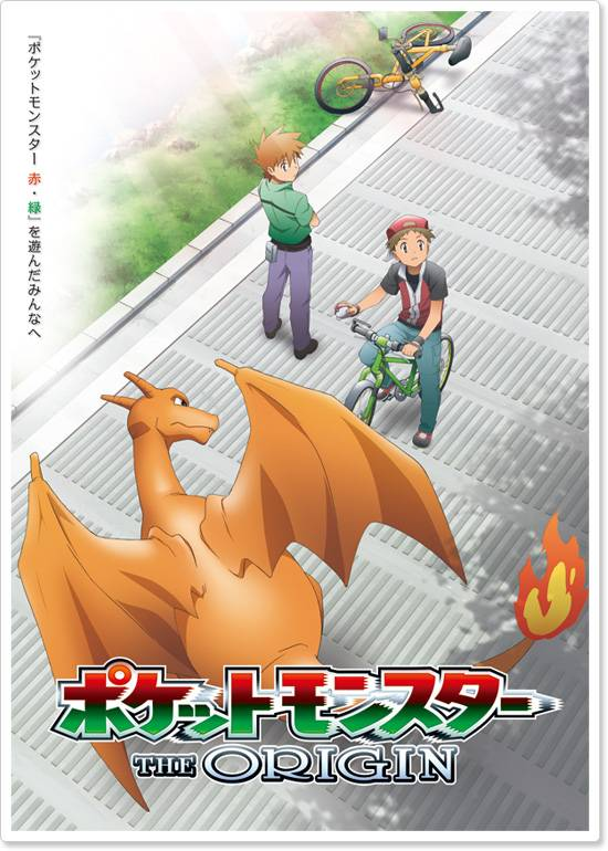 OFFICIAL Fall Anime Forecast (September/October/November) Pt. Niconico niiii~ 130817_g01_pic02_zps9d244ed6
