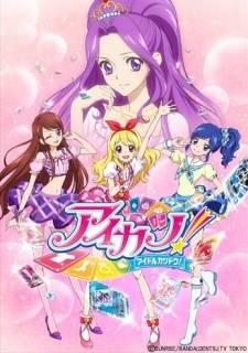 OFFICIAL Fall Anime Forecast (September/October/November) Pt. Niconico niiii~ 40855_zps48babf3c